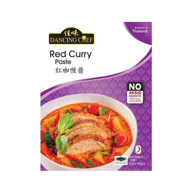 Red Curry Paste [100g]-Taste Singapore