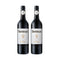 Tahblik Shiraz 2014 [750ml] x 2 Btls