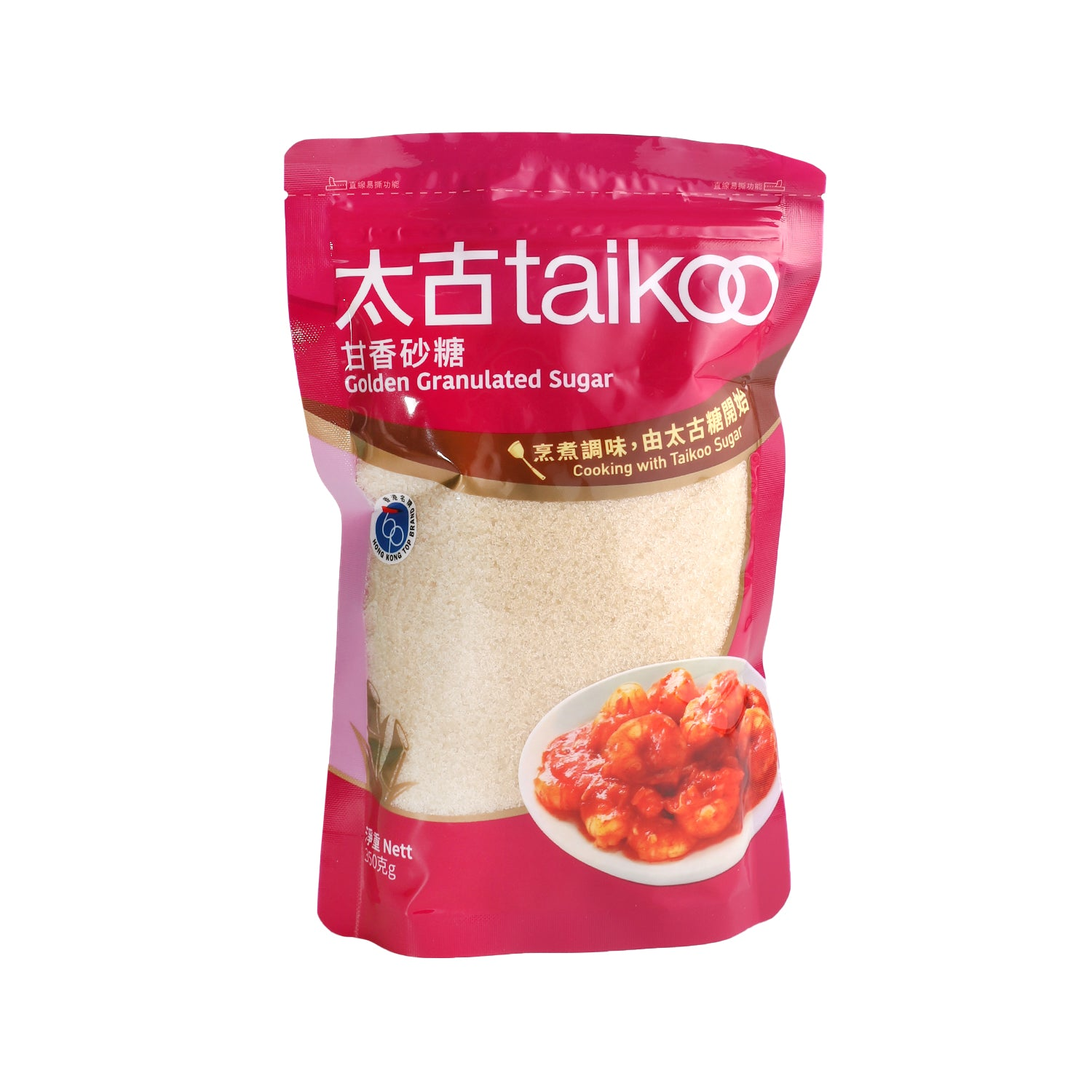 Golden Granulated Sugar [350g]-Taste Singapore