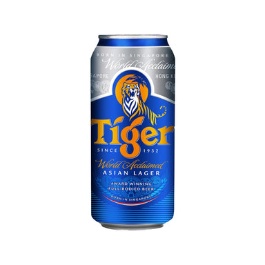 Tiger Beer Can [500ml]-Taste Singapore