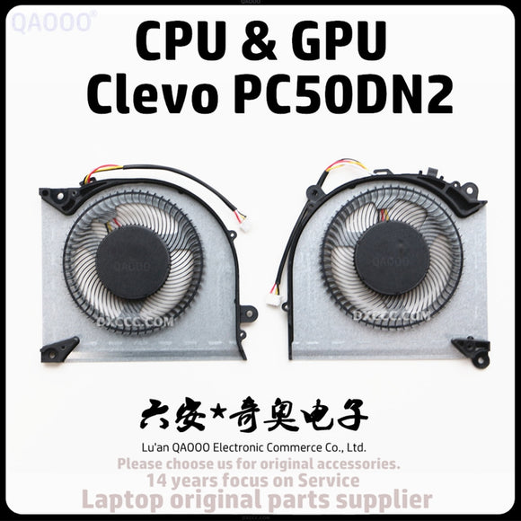 Sager NP8752N2 / Clevo PC50 PC50DN2 CPU & GPU COOLING FAN