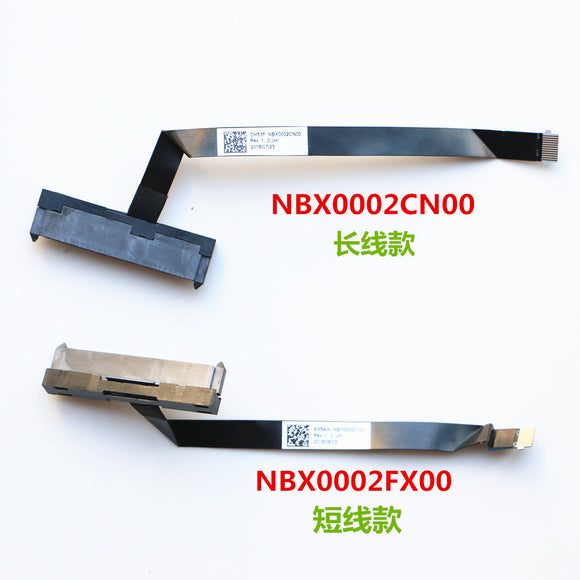 Acer Aspire A515 AN515 HDD Jack DH53F NBX0002CN00 EH5AW NBX0002FX00 HDD CABLE