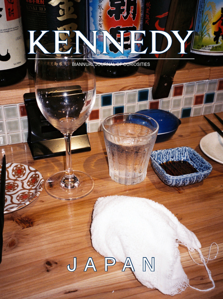 KENNEDY MAGAZINE - ISSUE 11 (JAPAN)