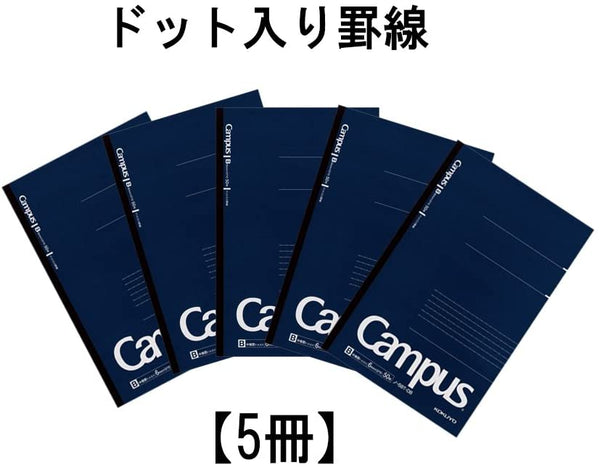 KOKUYO CAMPUS NOTEBOOK - DOTTED LINE A5 50 SHEET (NAVY)