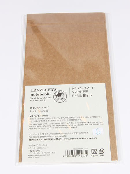 TRAVELER'S NOTEBOOK - REGULAR SIZE (REFILL - BLANK - 003)