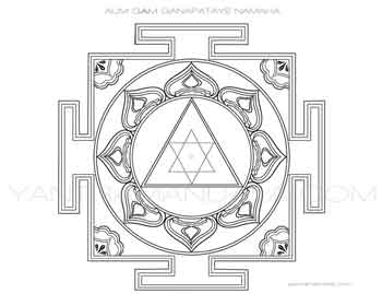 Ganesha Yantra Coloring Page - Free Download