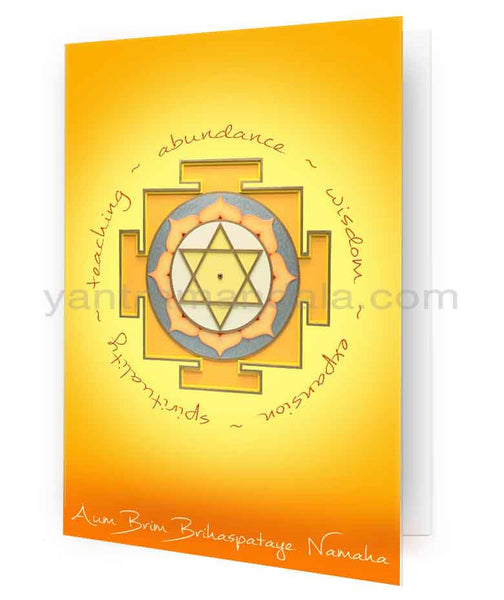 Brihaspati (Jupiter) Yantra Fine Art Greeting Card