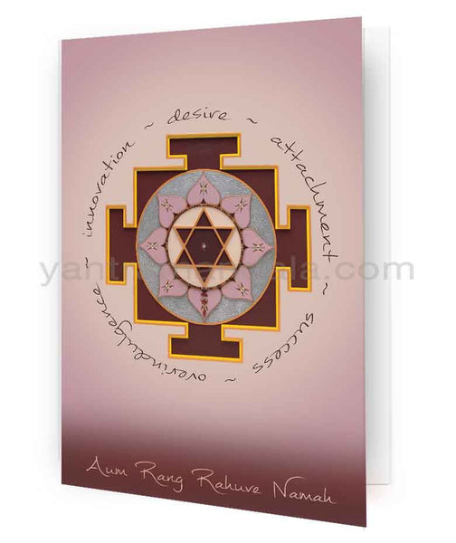 Rahu Yantra Fine Art Greeting Card