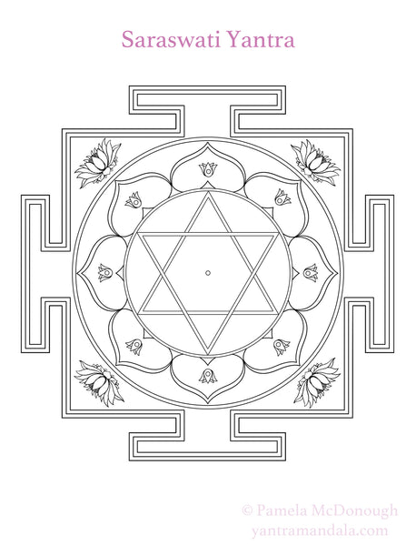 Saraswati Yantra Coloring Page - Free Download