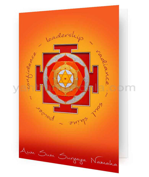 Surya (Sun) Yantra Fine Art Greeting Card