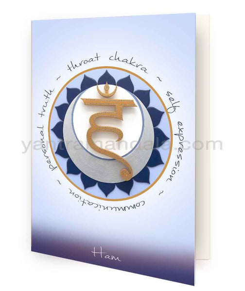 Vishuddhi (Throat) Chakra Fine Art Greeting Card