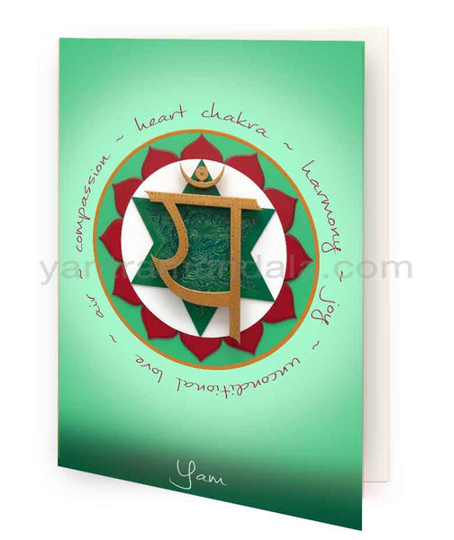 Anahata (heart) Chakra Fine Art Greeting Card