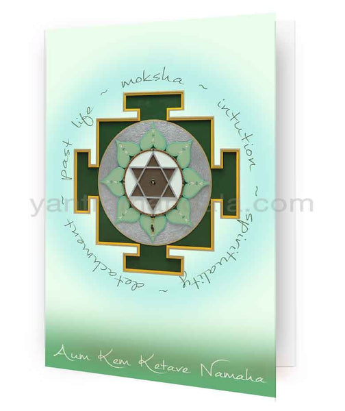 Ketu Yantra Fine Art Greeting Card
