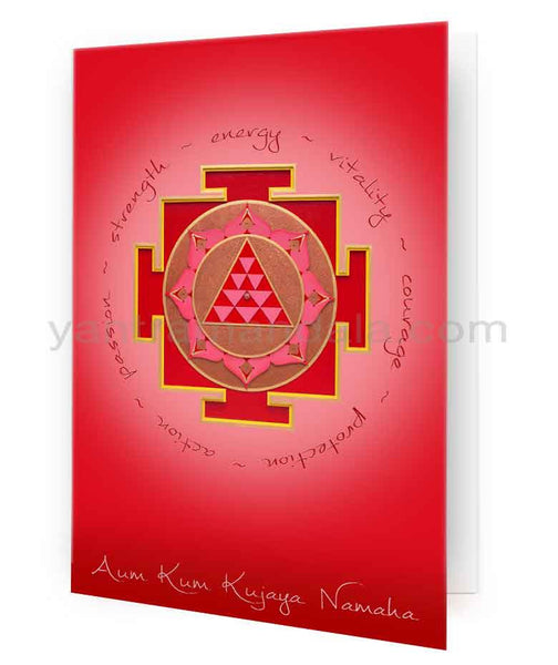 Mangala (Mars) Yantra Fine Art Greeting Card