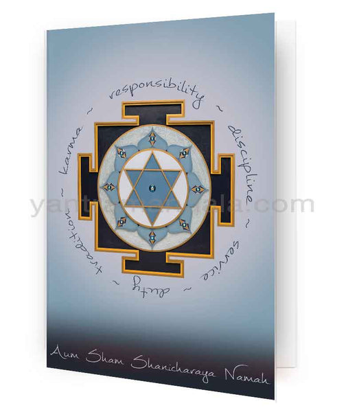 Saturn Yantra Greeting Card
