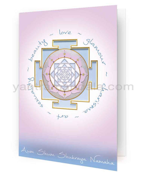 Shukra (Venus) Yantra Fine Art Greeting Card