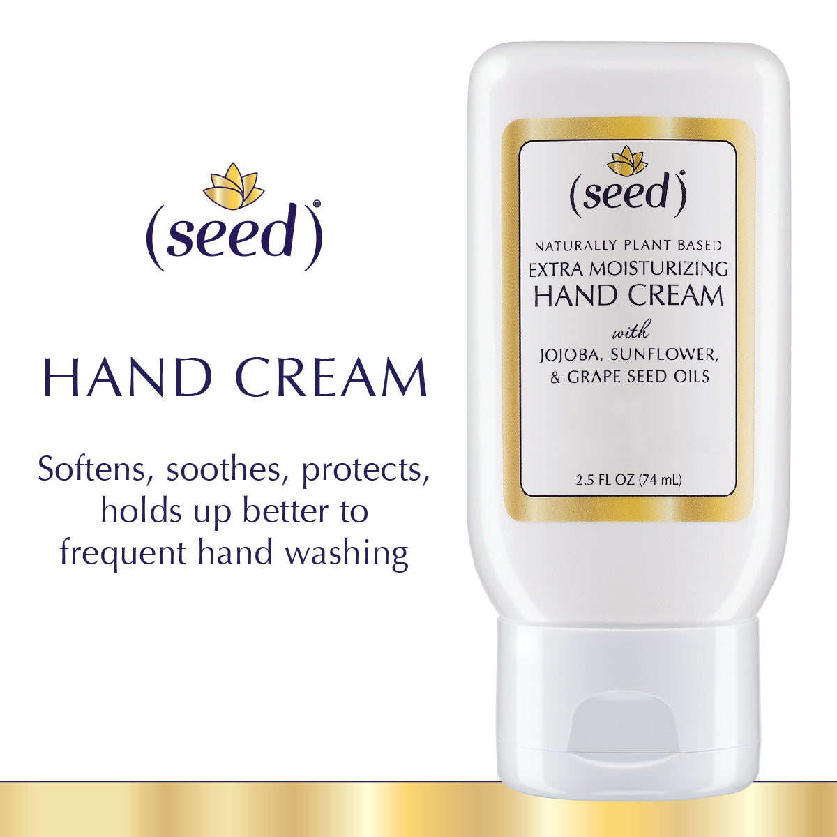 Seed Extra Moisturizing Hand Cream, formerly known as Seed Healthy Hand Cream