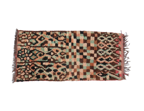 'Leopard Prin' Vintage Boujad Rug - Maven Collection