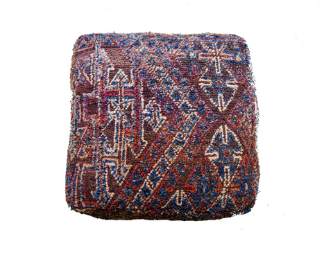 'Happy Tapis' Moroccan Floor Pillow