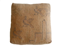 'Fly Away' Moroccan Floor Pillow