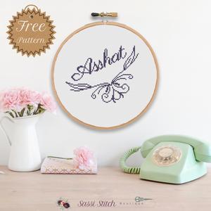 Free Asshat Cross Stitch Pattern