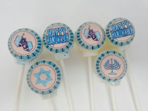 Happy Hanukkah By I Want Candy!