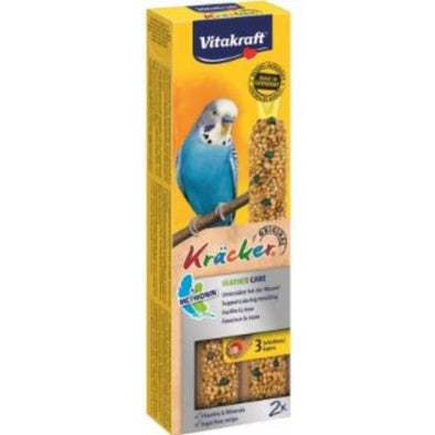 Vitakraft Kracker Feather Care 3 layers x60 gram - zarafa | زرافة