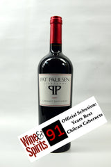 """Import Series"" Cabernet Sauvignon - ""One of the Best Chilean Cabernets of the Year"" - Wine and Spirits Magazine"