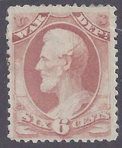 Scott #0117 Mint HR OG VF