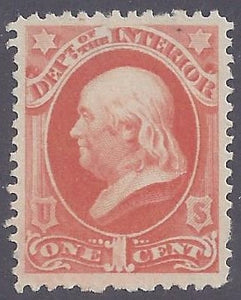 Scott #015 Mint NG NH VF