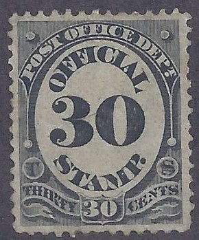 Scott #055 Mint PH DG VF