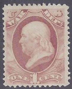 Scott #083 Mint NG NH VF