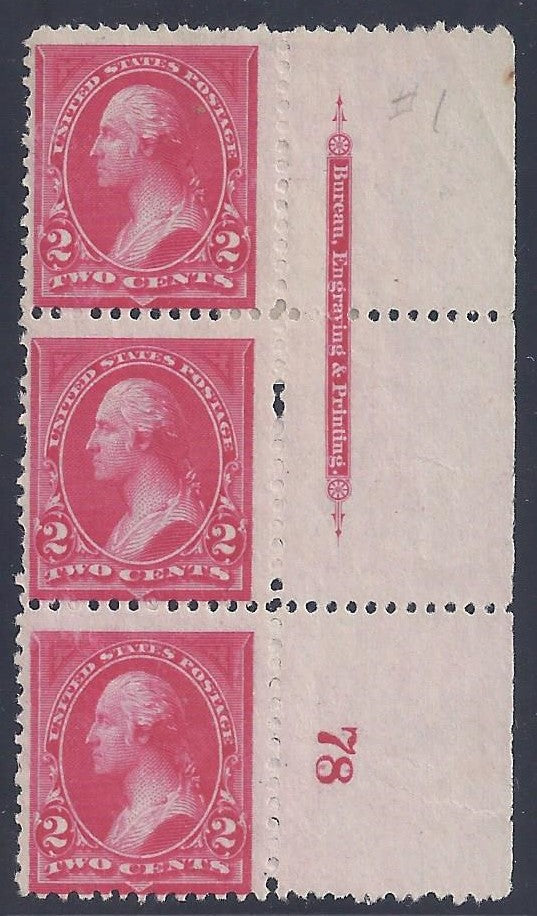 Scott #250B Mint block of three with imprint