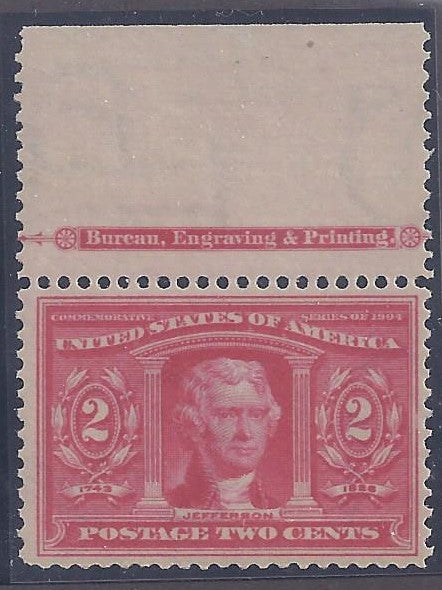 Scott #324 Mint with Imprint NH OG VF