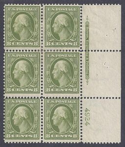 Scott #337 Mint plate block of 6 with imprint