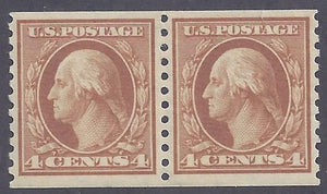 Scott #495 Mint Pair LH OG VF