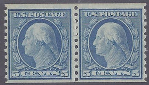 Scott #496 Mint Pair NH OG VF