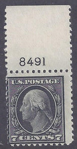 Scott #507 Mint NH OG Fine with Plate #