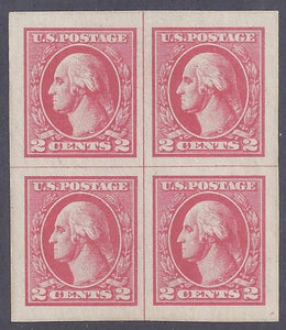 Scott #534 Center line Block of 4 Mint LH OG VF