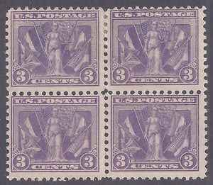 Scott #537 Block of 4 Mint LH OG F-VF