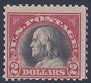 Scott #547 Mint LH OG F-VF Jumbo margins