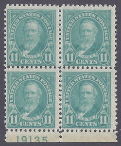 Scott #563 Mint plate block of 4