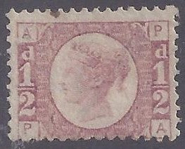 Great Britain scott #58 Mint NH OG F-VF