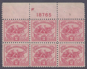 Scott #629 Mint plate block of 6