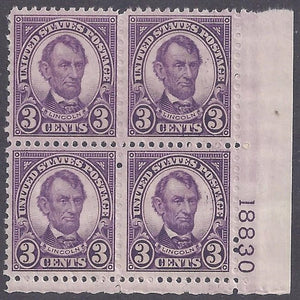 Scott #635 Mint plate block of 4