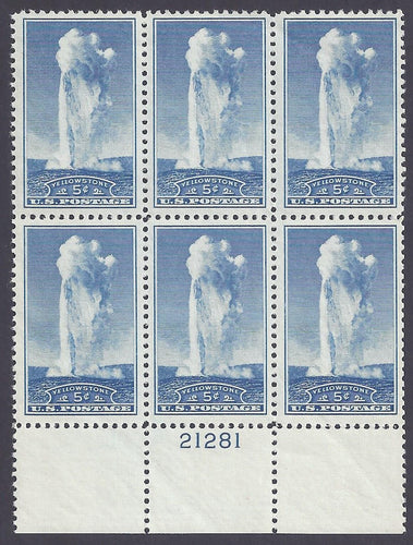 Scott #744 Mint plate block of 6