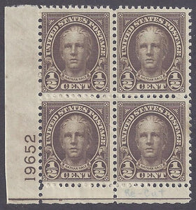 Scott #653 Mint plate block of 4