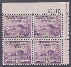 Scott #727 Mint Plate Block of four