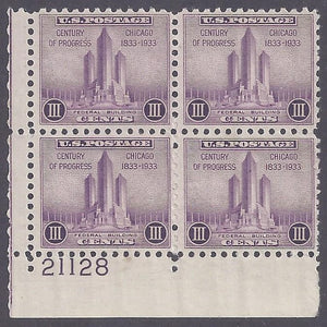 Scott #729 Mint Plate Block of four