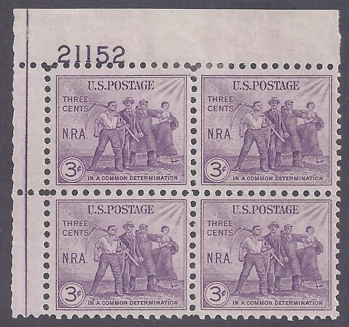 Scott #732 Mint Plate Block of four